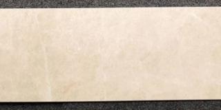 Protiskluzová dlažba matná – 30×80 cm | A803012