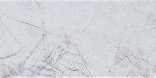 Protiskluzová dlažba matná – 30×80 cm | AG381551