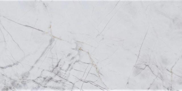 Protiskluzová dlažba matná – 30×80 cm   AG381551