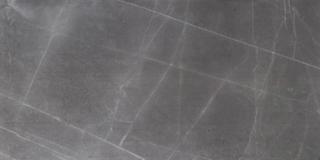 Velkoformátová dlažba – 60×120 cm | HR126A10P