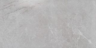 Velkoformátová dlažba pololesk – 60×120 cm | LL12201R