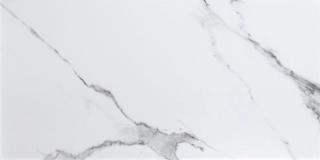 Bílý Mramor KS12006