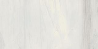 Velkoformátové obklady, dlažba – 60×60 cm | Bianchi Palissandro Matt