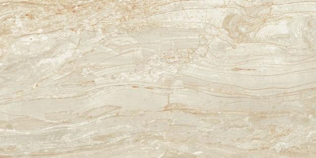 Velkoformátová dlažba lesklá – 60×120 cm | Imperial Crema