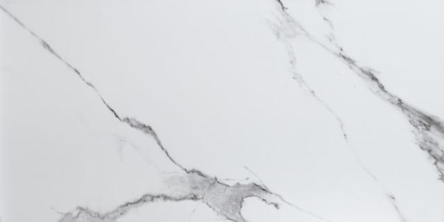 Velkoformátová dlažba – 60×120 cm Bílý Mramor   KS12006