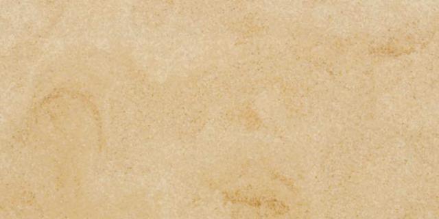 Dlažba, obklady matné 60×60 cm   IRIS FMG   Jura Gold